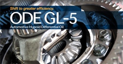 automotive-hypoid-differential-oil