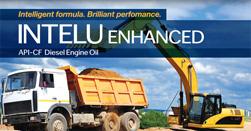 intelu-enhanced-